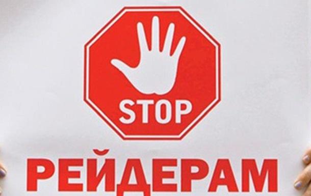 Депутатський дерибан: На Тетіївщині ТОВ «П'ятигори» потерпає від тиску депутата