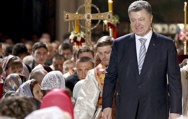 Киев  обвенчался  с ПЦУ
