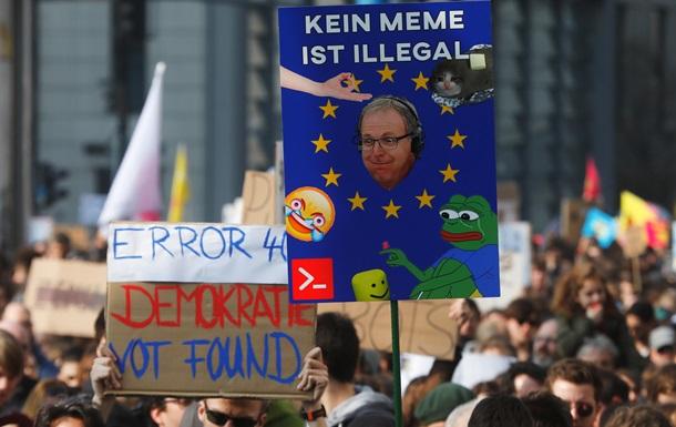Заради ПП-2. Берлін схвалив скандальну реформу ЄС