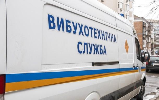 В Киеве  заминировали  четыре торговых центра