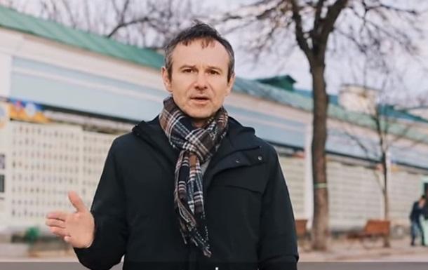 Вакарчук предостерег украинцев от  голосования по приколу