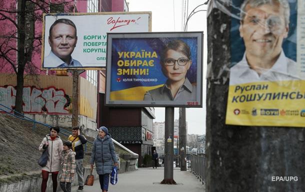 У МЗС пояснили, як проголосувати в Росії