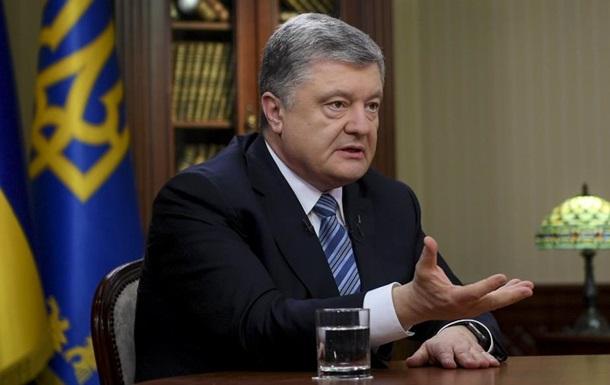 Порошенко назвал условия для переговоров с РФ