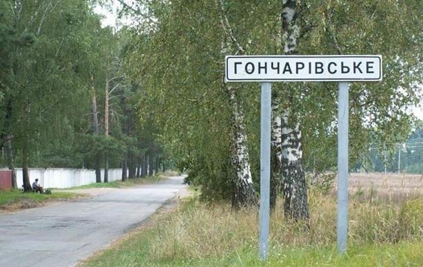 В Черниговской области при взрыве на полигоне ранен военный