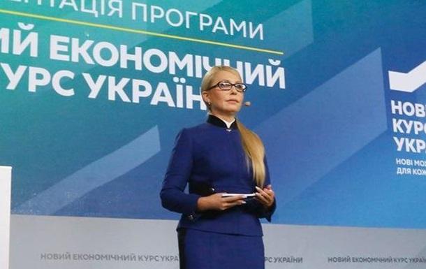 Тимошенко – это понятная программа, понятный лидер и понятная команда