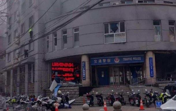 У Китаї стався вибух в поліцейському відділку, є жертви