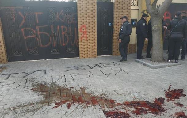 В Херсоне активисты забросали петардами и расписали дома Мангера и Рищука