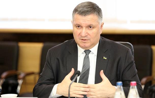 Аваков назвав лідерів підкупів виборців