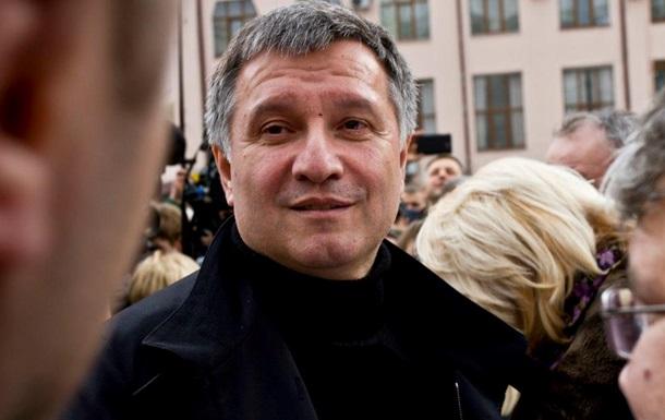 Аваков опасается беспорядков после выборов
