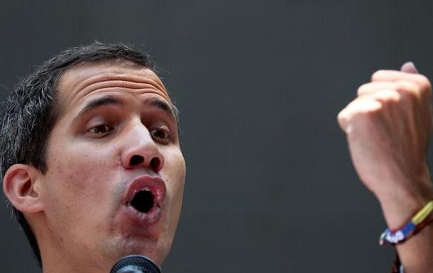 Венесуела: Гуайдо відсторонили на 15 років від політичних посад