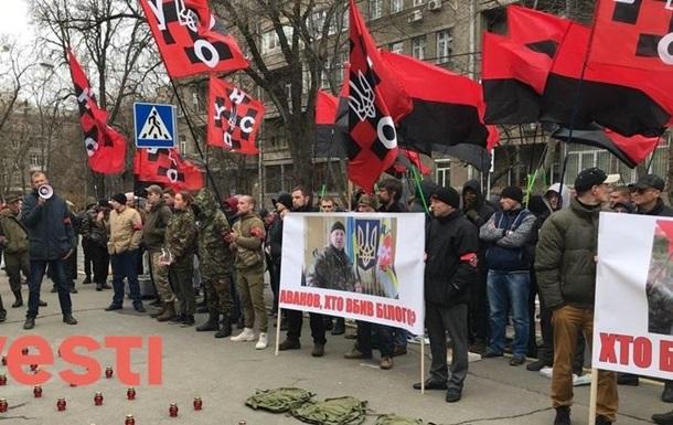 За Сашка Білого. Націоналісти мітингують під МВС