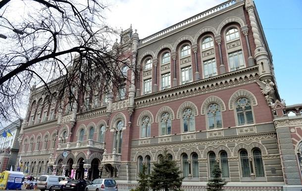 В Україні різко зріс дефіцит платіжного балансу