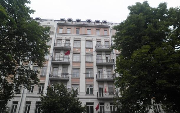 Посольство Македонії в Києві перебуває під слідством