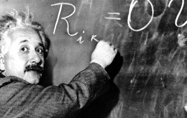 В США продали письма Эйнштейна