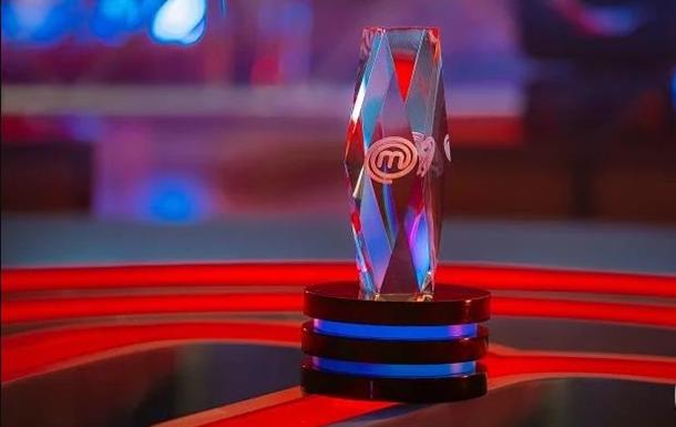 Смотреть онлайн МастерШеф профессионалы 2019