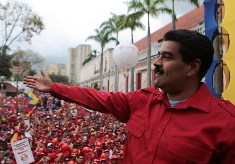 Режим Мадуро близится к концу