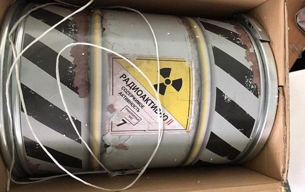 У Києві на пошті знайшли  радіоактивну  посилку