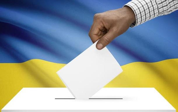 За кого реально будут голосовать украинцы