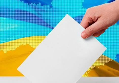 Выборы президента Украины. Как выглядит расстановка сил перед 31 марта. Часть II