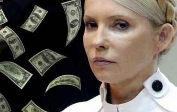 Журналісти викрили схему фінансування «Батьківщини»