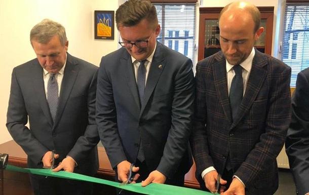 У Польщі відкрили 12-те консульство України