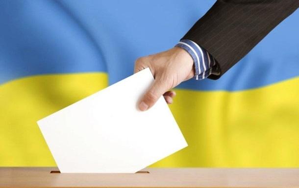 Сердца четырёх. Электоральные предпочтения украинцев накануне выборов
