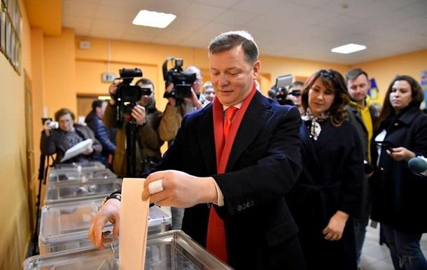 Голосованием Ляшко занялась полиция