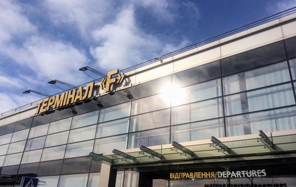 В аеропорту Бориспіль почав працювати ще один термінал