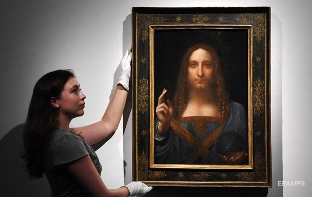 Лувр потерял самую дорогую картину в мире - СМИ