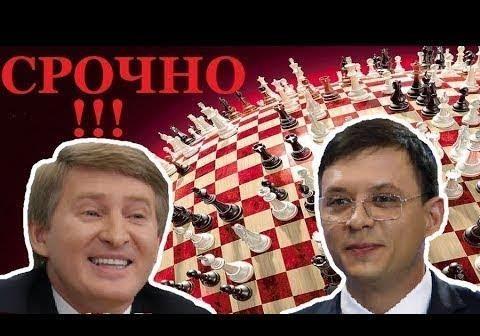 Как Мураев продался Ахметову, или Тайны «Нашего» двора