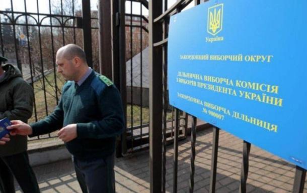 Російським ЗМІ не дали знімати українські вибори в Мінську