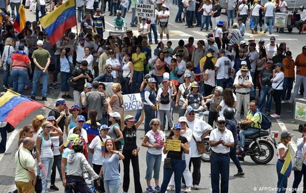 Черговий  блекаут  викликав протести у Венесуелі
