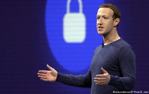 Марк Цукерберг пропонує створити глобальні правила для інтернету