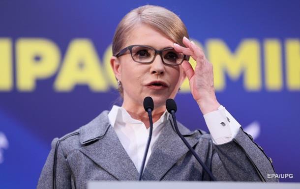 Тимошенко заявила про проходження до другого туру