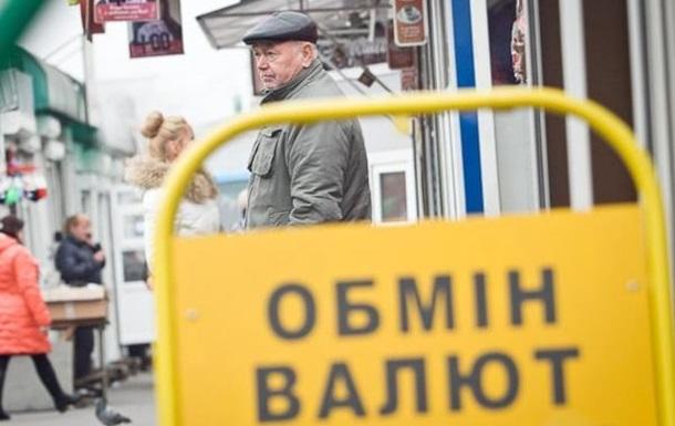 Выборы-2019: каким будет курс валют после второго тура?