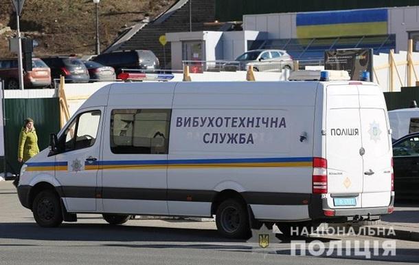 У Києві  замінували  торговельний центр