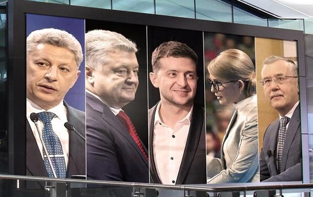 На краю бездны. Какова цель России в украинских выборах