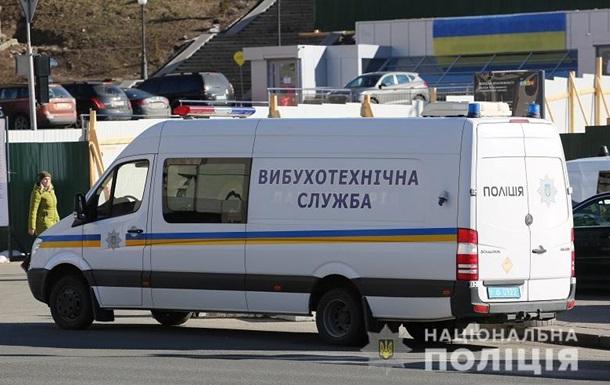 Вибухівки в торговому центрі Києва не знайшли - поліція