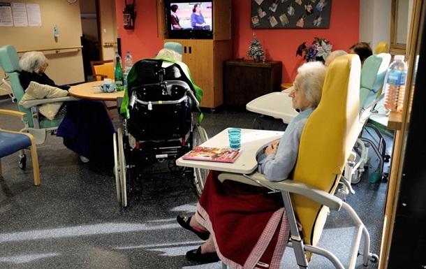 Полная информация о доме престарелых в го экскурсия в дом престарелых