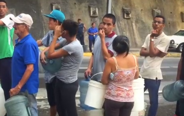 У Венесуелі виник дефіцит питної води