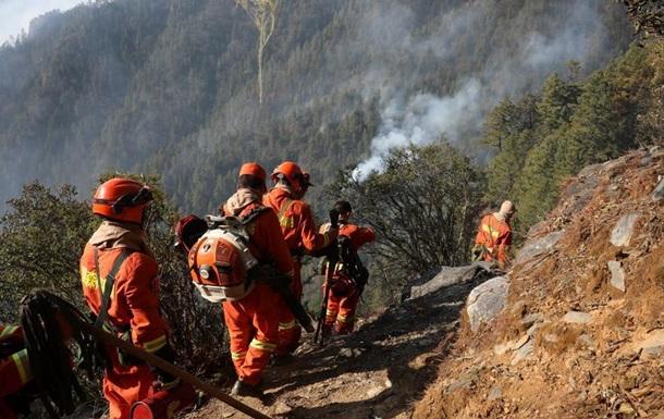 Десятки пожежників загинули у Китаї при гасінні лісових пожеж