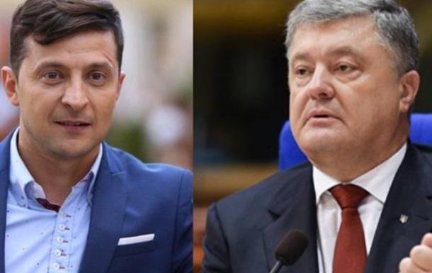Россия старается поставить под сомнение легитимность украинских выборов