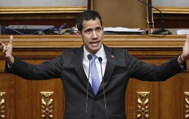 Суд Венесуели вимагає зняти недоторканність з Гуайдо