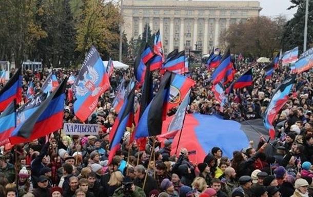 При подготовке к митингу 31 марта в Донецке начались рейды на предприятия