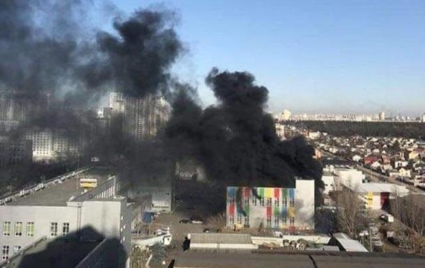 У Києві сталася пожежа в бізнес-центрі