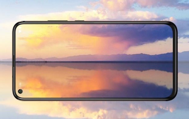 Nokia представила перший смартфон з  дірою  в екрані