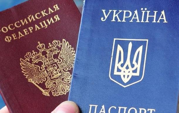 «Як російські агресори намагаються стирати українську ідентичність»