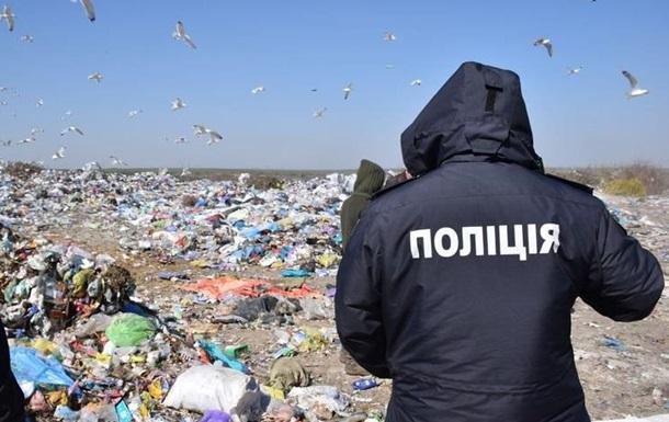 У Миколаєві на звалищі знайшли людські останки
