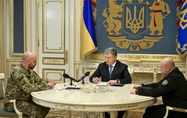 Керівництво Укроборонпрому пройде поліграф