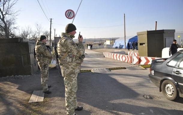 У Донецькій області закриють на три дні пункт пропуску